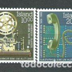 Sellos: ISLANDIA - CORREO 1986 YVERT 611/2 ** MNH. Lote 159542016