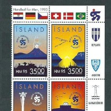 Sellos: ISLANDIA - CORREO 1995 YVERT 773/6 ** MNH. Lote 159542712