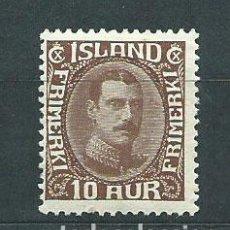 Sellos: ISLANDIA - CORREO 1931 YVERT 148 * MH. Lote 159544486