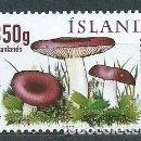 Sellos: ISLANDIA CORREO 2012 YVERT 1291 ** MNH SETAS. Lote 159544865