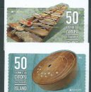 Sellos: ISLANDIA CORREO 2014 YVERT 1347 /48 ** MNH EUROPA. Lote 159544909
