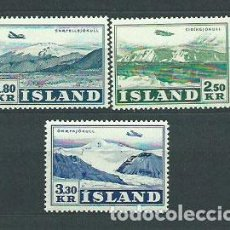 Sellos: ISLANDIA - AEREO YVERT 27/9 * MH. Lote 159545097