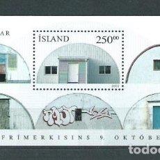 Briefmarken - Islandia - Hojas Yvert 34 ** Mnh - 159545229