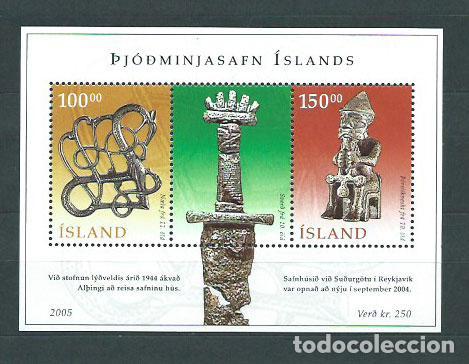 ISLANDIA - HOJAS YVERT 38 ** MNH (Sellos - Extranjero - Europa - Islandia)