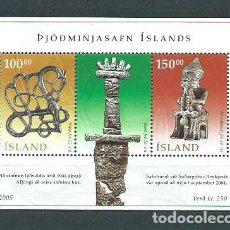 Briefmarken - Islandia - Hojas Yvert 38 ** Mnh - 159545245