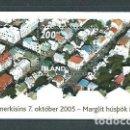 Sellos: ISLANDIA - HOJAS YVERT 39 ** MNH. Lote 159545249