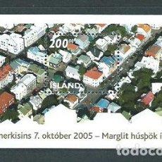 Briefmarken - Islandia - Hojas Yvert 39 ** Mnh - 159545249