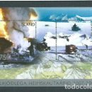 Sellos: ISLANDIA - HOJAS YVERT 43 ** MNH AÑO POLAR. Lote 159545253