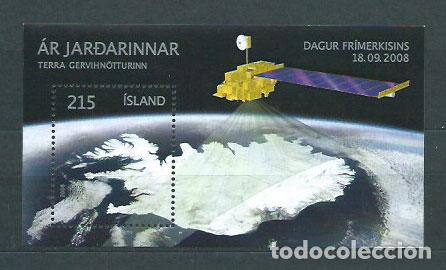 ISLANDIA - HOJAS YVERT 46 ** MNH ASTROFILATELIA PLANETA TIERRA (Sellos - Extranjero - Europa - Islandia)