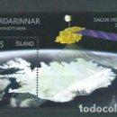 Sellos: ISLANDIA - HOJAS YVERT 46 ** MNH ASTROFILATELIA PLANETA TIERRA. Lote 159545265