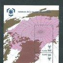 Sellos: ISLANDIA - HOJAS YVERT 47 ** MNH PROTECCIÓN GLACIALES. Lote 159545269