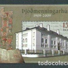 Briefmarken - Islandia - Hojas Yvert 49 ** Mnh - 159545277