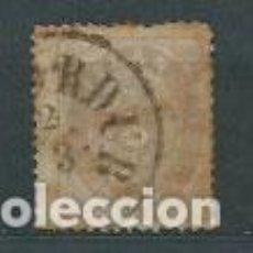 Briefmarken - Islandia - Servicio Yvert 2 o - 159545285