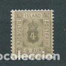 Sellos: ISLANDIA - SERVICIO YVERT 4 * MH. Lote 159545289