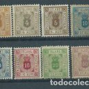 Sellos: ISLANDIA - SERVICIO YVERT 3/9+6A * MH. Lote 159545438