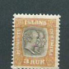 Briefmarken - Islandia - Servicio Yvert 24 * Mh - 159545446