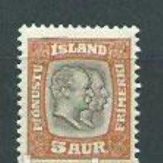 Briefmarken - Islandia - Servicio Yvert 26 * Mh - 159545450