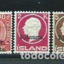 Sellos: ISLANDIA - SERVICIO YVERT 41/3 * MH Nº 43 PUNTO ÓXIDO. Lote 159545462