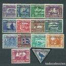 Sellos: ISLANDIA - SERVICIO YVERT 44/55A (*) MNG. Lote 159545470