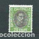 Sellos: ISLANDIA - SERVICIO YVERT 59 * MH. Lote 159545478