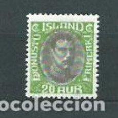 Briefmarken - Islandia - Servicio Yvert 59 * Mh - 159545478