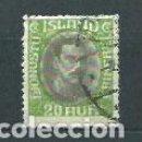 Sellos: ISLANDIA - SERVICIO YVERT 59 O. Lote 159545482