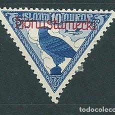 Briefmarken - Islandia - Servicio Yvert 58A * Mh - 159545490