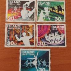 Sellos: ISLANDIA:N°755/59 MNH, AÑO 1994. Lote 161736802