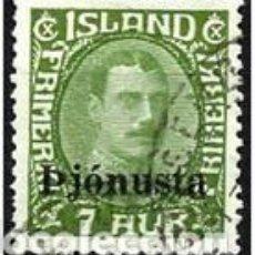 Sellos: SELLOS USADOS DE ISLANDIA, SERVICIOS YT 60/ 62. Lote 165254554