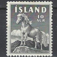 Sellos: ISLANDIA 1958- SELLO NUEVO CON FIJASELLOS *. Lote 166812486