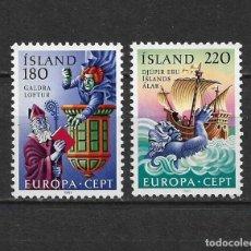 Sellos: ISLANDIA 1981 ** NUEVOS EUROPA CEPT - 5/41. Lote 168259892