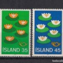 Sellos: ISLANDIA 1977 ** NUEVO FLORA - 5/47. Lote 168373556