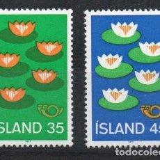 Sellos: ISLANDIA AÑO 1977 YV 473/74*** NORDIA'77 - PROTECCIÓN DEL MEDIO AMBIENTE - FLORA - FLORES. Lote 168634928