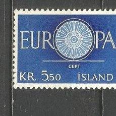 Selos: ISLANDIA YVERT NUM. 302 USADO. Lote 169168928