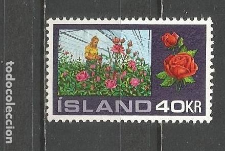 ISLANDIA YVERT NUM. 420 USADO (Sellos - Extranjero - Europa - Islandia)
