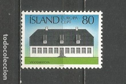 ISLANDIA YVERT NUM. 483 USADO (Sellos - Extranjero - Europa - Islandia)
