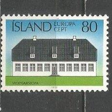Sellos: ISLANDIA YVERT NUM. 483 USADO. Lote 169169824