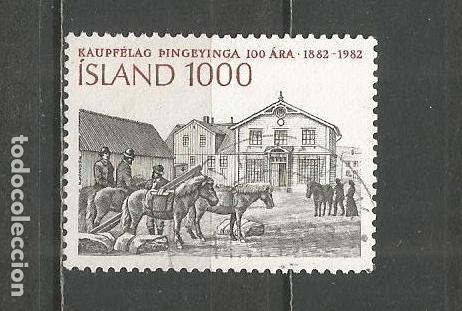 ISLANDIA YVERT NUM. 536 USADO (Sellos - Extranjero - Europa - Islandia)