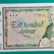 Sellos: ISLANDIA 1986. BILLETE 100 KRÓNUR. EBC**.. Lote 171232648
