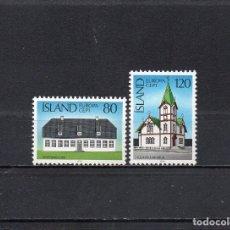 Sellos: ISLANDIA 1978 YVERT 483-84, MNH-SC. Lote 38338185