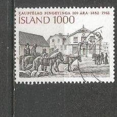 Sellos: ISLANDIA YVERT NUM. 536 USADO. Lote 177556469