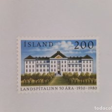 Sellos: AÑO 1980 ISLANDIA SELLO USADO. Lote 177802190
