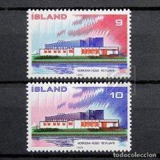 Sellos: ISLANDIA 1973 ~ CENTRO CULTURAL CASA NÓRDICA EN REYKJAVIK ~ SERIE NUEVA MNH LUJO. Lote 178616356