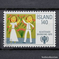 Sellos: ISLANDIA 1979 ~ AÑO INTERNACIONAL DEL NIÑO ~ SELLO NUEVO MNH LUJO. Lote 178617008