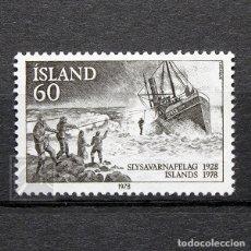 Sellos: ISLANDIA 1978 ~ ANIVERSARIO DE LA SOCIEDAD DE SALVAMENTO ~ SELLO NUEVO MNH LUJO. Lote 178809965