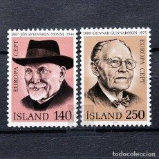 Sellos: ISLANDIA 1980 ~ EUROPA: PERSONAJES ~ SERIE NUEVA MNH LUJO. Lote 178811996