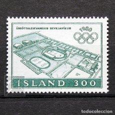 Sellos: ISLANDIA 1980 ~ DEPORTE: JUEGOS OLÍMPICOS DE VERANO EN MOSCÚ ~ SELLO NUEVO MNH LUJO. Lote 178812530