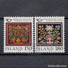 Sellos: ISLANDIA 1980 ~ ARTESANÍA ~ SERIE NUEVA MNH LUJO. Lote 178813360