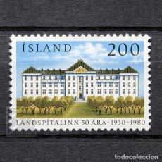 Sellos: ISLANDIA 1980 ~ ANIVERSARIO DEL HOSPITAL NACIONAL ~ SELLO NUEVO MNH LUJO. Lote 178813727