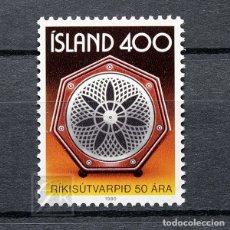 Sellos: ISLANDIA 1980 ~ ANIVERSARIO DE EMISIÓN RADIOFÓNICA ~ SELLO NUEVO MNH LUJO. Lote 178813911